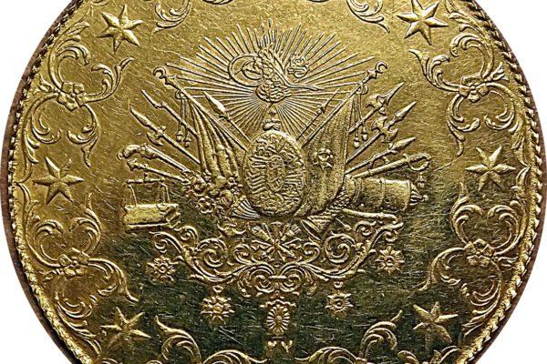 Catálogo disponível da Venda Sob Oferta de Moedas, Fichas e Medalhas